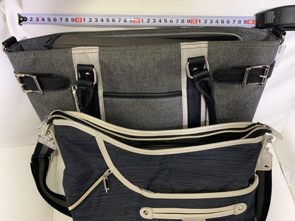 big bag with small bag